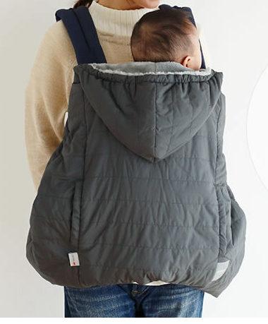 抱っこ紐の防寒対策は脱ぎ着しやすいアイテムで!タイプ別のおすすめグッズ紹介!