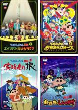 Amazonプライムビデオ オリジナルの「クレヨンしんちゃん外伝」が面白い!全作徹底紹介!