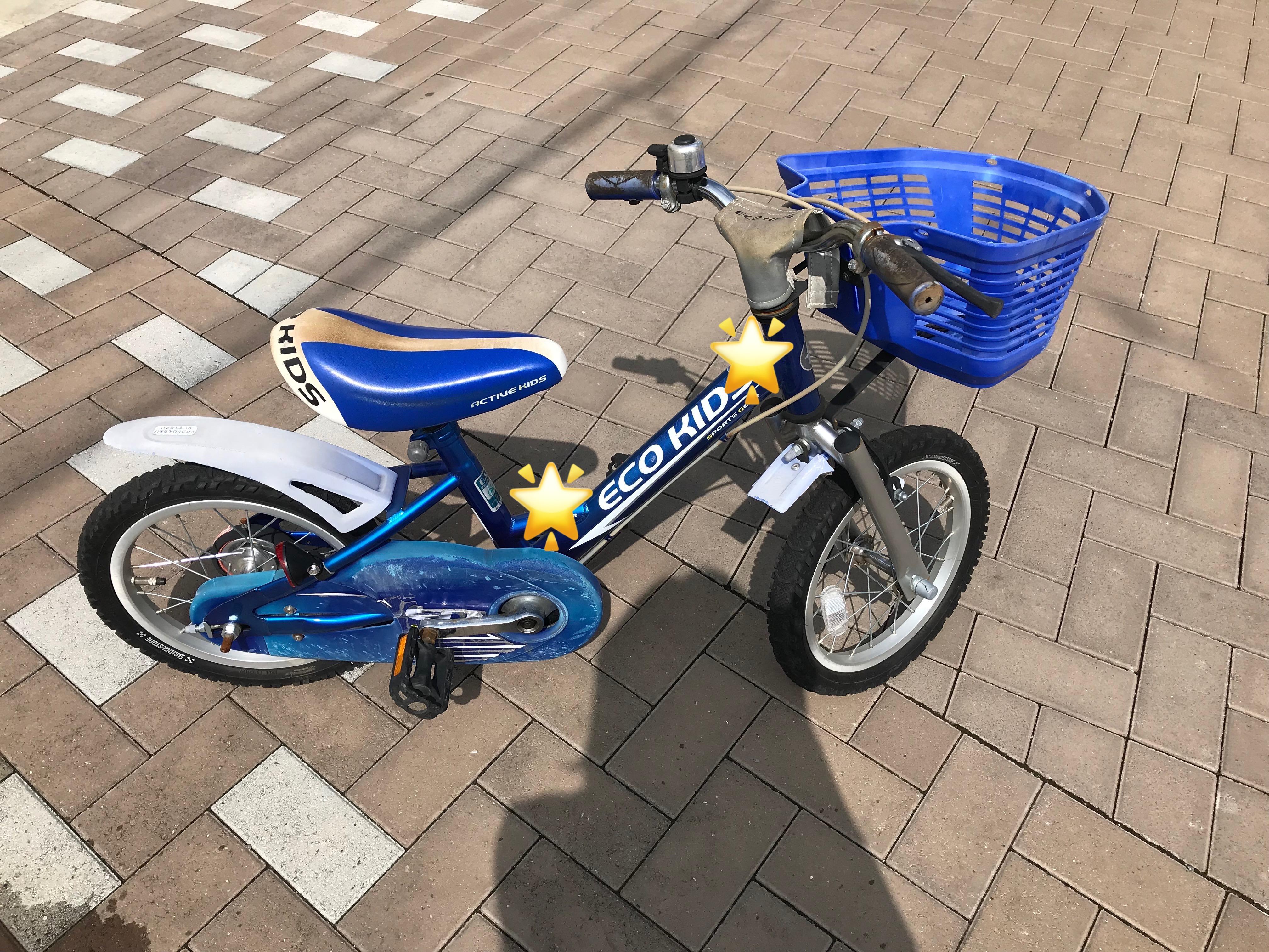 ブリジストンの子供自転車・エコキッズスポーツをレビュー/サイズ選びや使用感