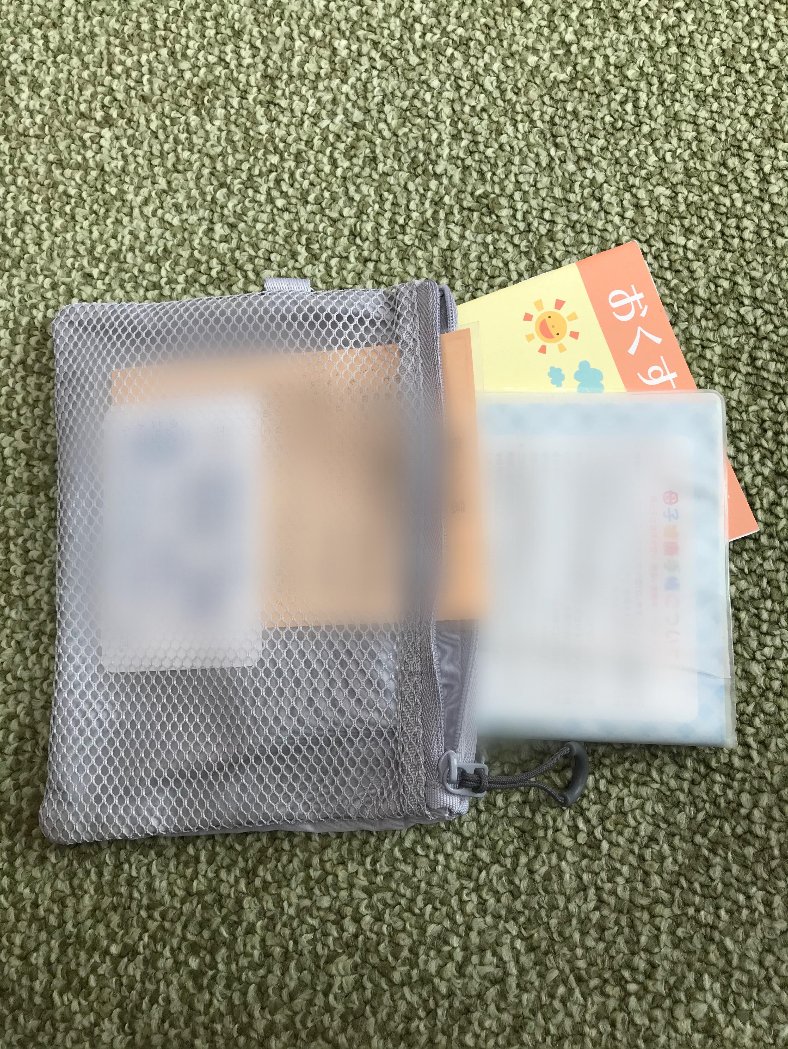 母子手帳ケースの代用に無印良品のダブルファスナーケースがおすすめ!