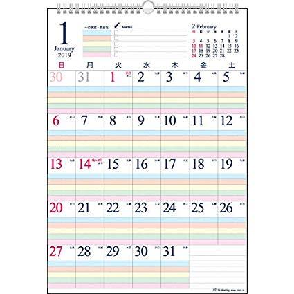 スケジュール管理はカレンダーで!子育て家庭におすすめの2019年カレンダー