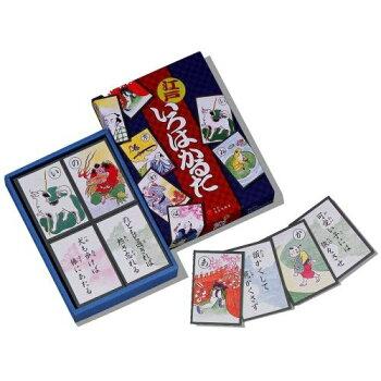 お正月は子供と何をして遊ぶ?昔ながらの遊びから現代ゲームまで紹介!