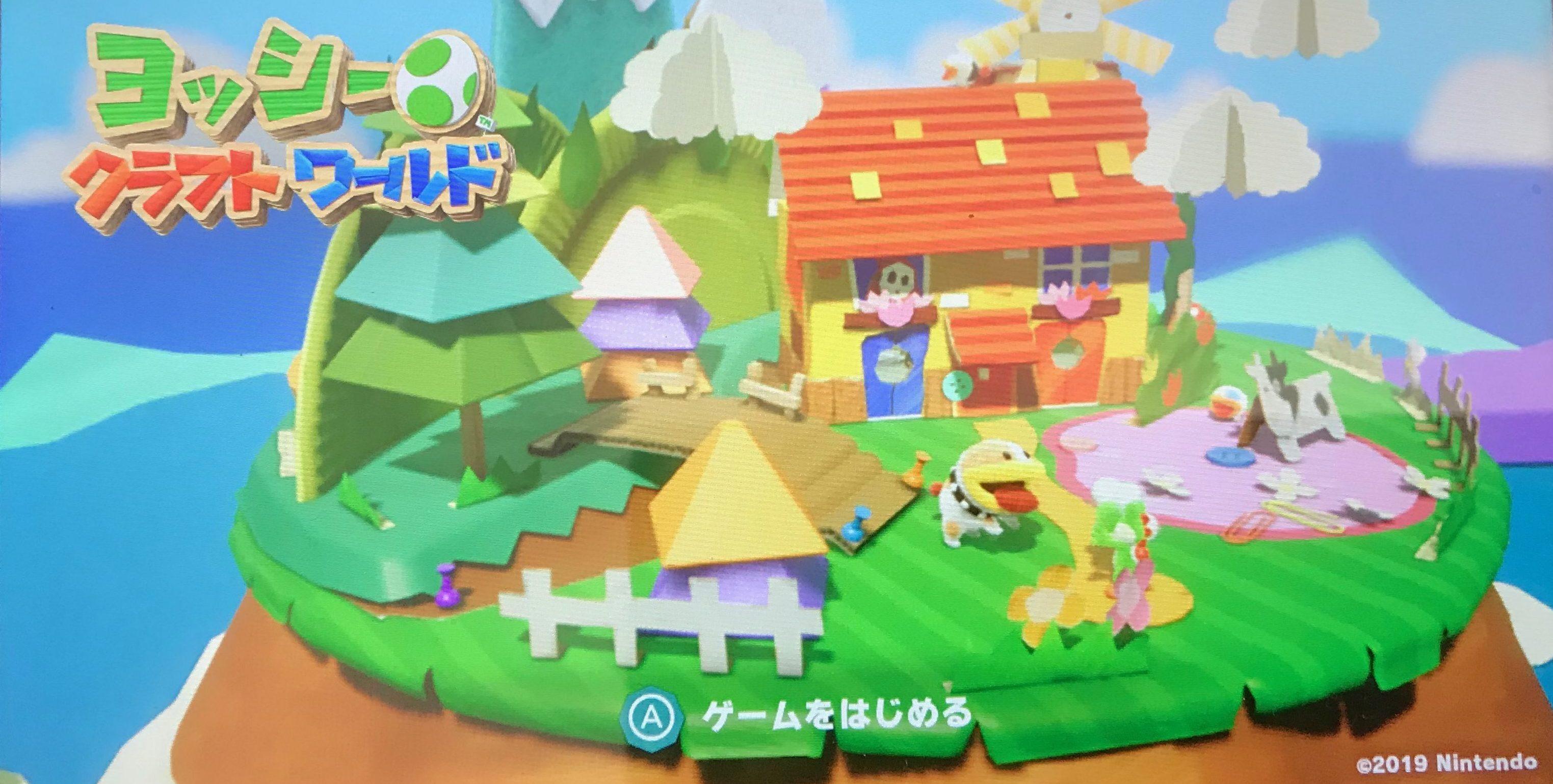 ヨッシークラフトワールドは小さな子にもオススメ!6歳児と遊んだ感想!