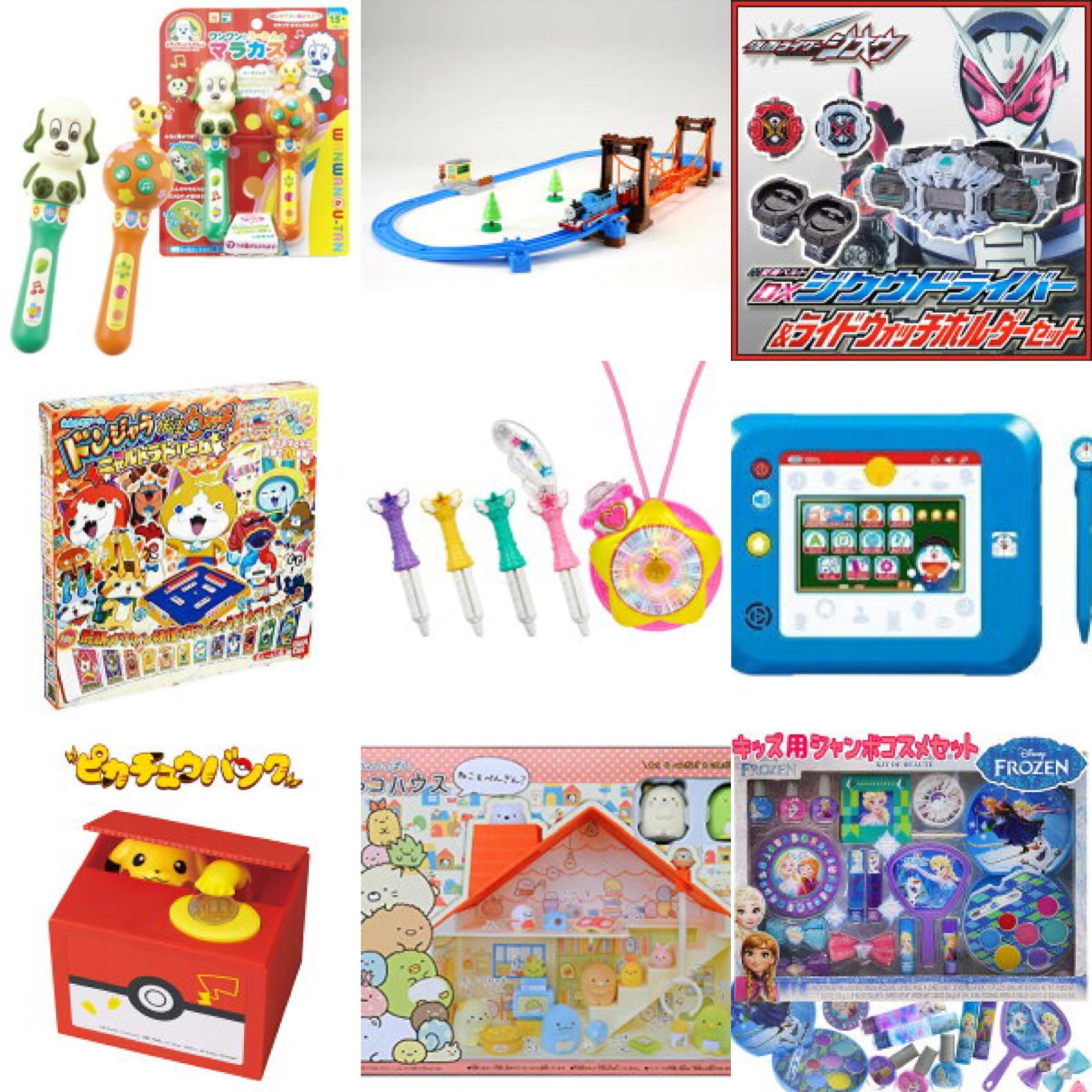 子供に人気のキャラクターおもちゃは?小学生から未就園児まで年齢・性別ごとに紹介